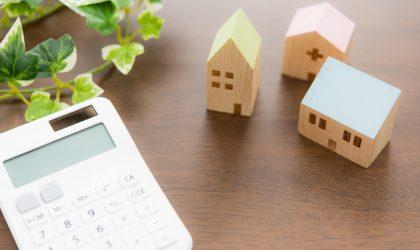 Impuesto de las hipotecas: tres escenarios posibles, antes del veredicto del Supremo